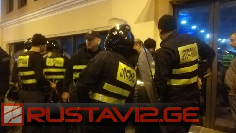 სასწრაფოდ: ამ წუთებში სპეცრაზმია მობილიზებული ქართული ოცნების ოფისთან